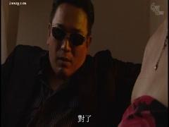 1-巨【色接久久】乳侦察官大场满腹