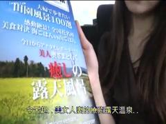 偷拍在露天温泉把到的人妻【黄色电子书下载】