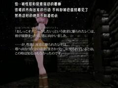 2-最终幻想成人版【www.sexiaojie.com】
