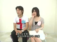 1-猜出【caobiwang】男友的鸡巴